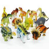 兒童恐龍玩具套裝霸王龍玩具仿真動物玩具樂園恐龍模型男孩