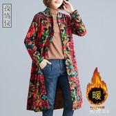 秋冬季棉麻提花風衣外套加絨加厚寬鬆大碼女裝碎花過膝外套 EY9208 【科炫3c】