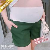 【MN0031】瑜珈腰 挺版開岔抽皺短褲