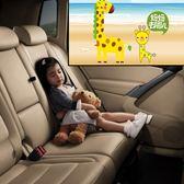 汽車磁性伸縮遮陽簾車內車窗防曬隔熱擋車用側窗兒童遮光板 滿598元立享89折