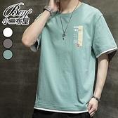 男短T恤 韓版假兩件落肩大尺碼五分短袖上衣【NLYSSK-T14】