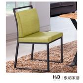 派克黑腳亞麻皮餐椅-綠皮(21HY2/B416-05)/H&D東稻家居