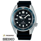 SEIKO Prospex 藍色外框水鬼...