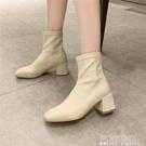 米白色馬丁靴女英倫風2021秋冬季新款百搭彈力瘦瘦靴中粗跟短靴子 夏季新品