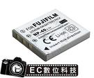 【EC數位】FUJI  P600 Z400 Z1000 Z750 Z1200 Z850 P700 Z600 Z700 Z1080 FC100 專用NP-40 NP40 防爆電池