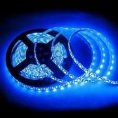 5050 300燈白底扁條燈 5M(藍) (防水型)