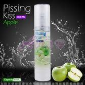 潤滑液 推薦 天然成分 按摩油【艾薇兒精品】Pissing kiss 青蘋口味 多功能潤滑液 60ml