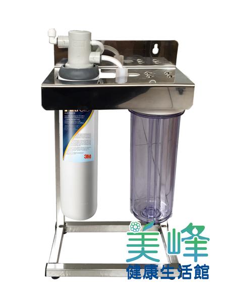 廚下淨水器3M S004/F004 二道式家用除鉛精緻淨水器+白鐵腳架型全配件含一年份濾芯,7180元