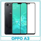全屏滿版鋼化膜 OPPO A3 6.2吋 防爆玻璃膜 螢幕保護貼 鋼化玻璃膜 軟邊全覆蓋螢幕膜「Monster3C