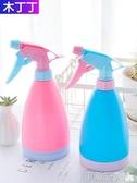 噴霧瓶噴水壺小噴壺家用園藝澆水壺清潔專用澆花噴霧瓶壓力噴霧器灑水壺 伊蒂斯女裝