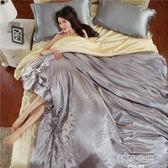 夏天床單四件套夏季冰絲綢涼被套2米x2.3米歐式1.8m雙人床上用品4   韓語空間