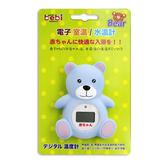 genki bebi 元氣寶寶 小熊電子室溫 水溫計