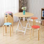 實木凳子簡易板凳家用凳子時尚創意餐桌凳高凳子加厚成人小圓凳子  igo 可然精品鞋櫃