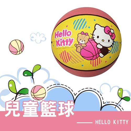 Hello Kitty 3號兒童籃球-粉