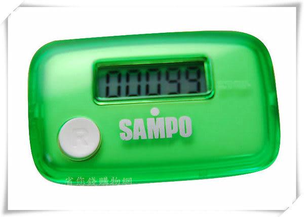 《省您錢購物網》近全新福利品~【聲寶 SAMPO】輕巧型計步器 (JB-B1009L)買一送一