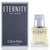 Calvin Klein CK ETERNITY 永恆男性淡香水 10ml 沾式 [QEM-girl]