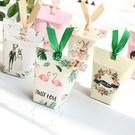 18個裝 結婚喜糖盒森系婚禮糖果盒包裝盒婚慶用品【步行者戶外生活館】