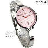 (活動價) MANGO 簡單時光菱格紋女錶 防水手錶 學生錶 日期視窗 藍寶石水晶 不銹鋼 粉紅面 MA6721L-10