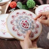 刺繡diy布藝手工刺繡diy布藝材料包立體制作初學新品雨蓮問心3D歐式花卉印花
