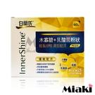 白蘭氏 木寡醣+乳酸菌粉狀優敏配方 60入/盒 *Miaki*