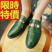 男皮鞋-個性必備懶人休閒男樂福鞋2色59p30【巴黎精品】