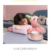 辦公室午睡神器趴睡小枕頭抱枕學生趴桌子午休趴著睡覺神器趴趴枕『東京衣社』