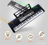 電子琴61鍵兒童初學多功能教學電子鋼琴寶寶音樂玩具帶麥 PA3691『pink領袖衣社』