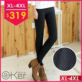 顯瘦彈力鉛筆條紋長褲 XL-4XL O-Ker歐珂兒 15407