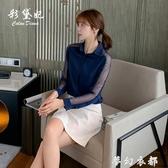 韓版2020年純色百搭大碼顯瘦打底衫長袖潮流休閒時尚修身女士襯衫 夢幻衣都