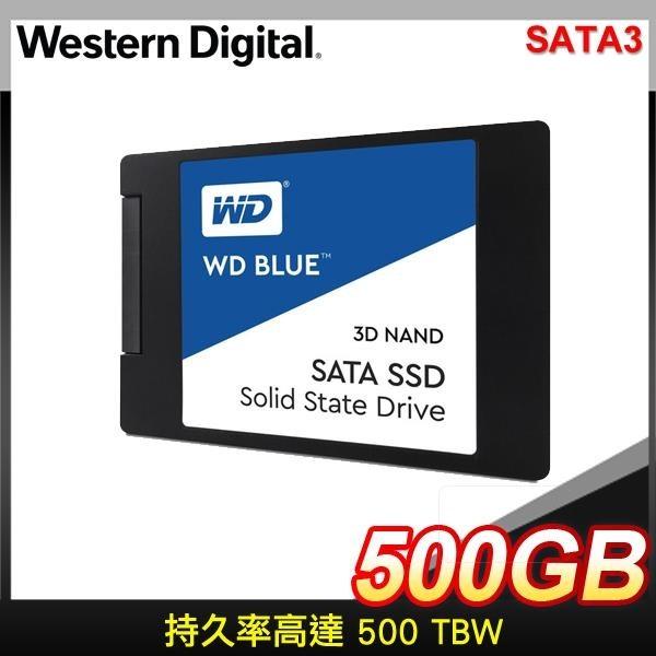 【南紡購物中心】WD 威騰 500G 3D NAND 2.5吋 SATA SSD固態硬碟《藍標》WDS500G2B0A