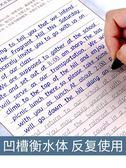 英語字帖凹槽練字帖手寫體高中生高考英文中學生字帖 概念3C旗艦店