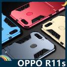 OPPO R11s 變形盔甲保護套 軟殼...