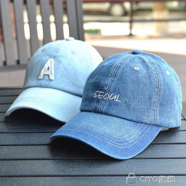 韓版鴨舌帽男款女士牛仔帽季休閒情侶遮陽帽透氣防曬棒球帽子   ciyo黛雅