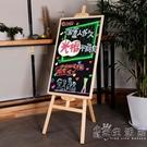 創意小黑板店鋪用掛式實木質展架立式廣告牌展示牌留言板家 小時光生活館