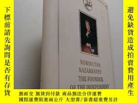 二手書博民逛書店NURSULTAN罕見NAZARBAYEV :THE FOUND