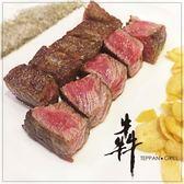 【台北】犇鐵板燒-2人和牛午餐饗宴