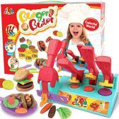 新年禮物-黏土彩泥3D粘土美食屋無毒環保橡皮泥女孩面包店漢堡屋面條機兒童玩具wy