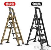 鋁合金梯子加厚家用室內伸縮摺疊工程爬樓梯子多功能人字梯子家用 聖誕節全館免運