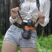 相機背帶單反相機固定腰帶相機登山腰帶騎行腰包帶數碼攝影 時光之旅
