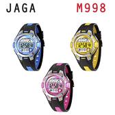 名揚數位 JAGA 捷卡 M998 霓虹俏麗多功能電子錶  女錶/男錶/中性錶/手錶 藍色夜光  (兩色可選)