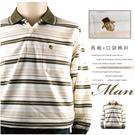 【大盤大】(P58268) 男 全新 橫條紋POLO衫 長袖 口袋休閒衫 台灣製 寬鬆棉衫 長輩 有加大尺碼
