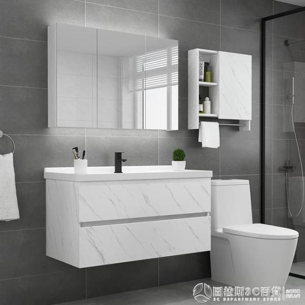 北歐智能浴室櫃現代簡約掛墻式洗臉盆洗手盆櫃組合衛生間洗漱台QM 圖拉斯3C百貨