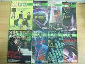 【書寶二手書T9/雜誌期刊_QIB】科學人_2~10期間_8本合售_炭疽多可怕等