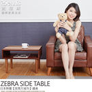 【班尼斯國際名床】日本熱賣‧獨特創意【斑馬方城市】邊桌/可收納
