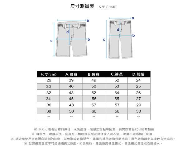 【GIORDANO】 男裝素色修身百慕達短褲-88 海軍藍