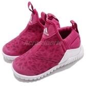 adidas 慢跑鞋 RapidaZen I 粉紅 白 襪套式 無鞋帶 輕量穩定 運動鞋 童鞋 小童鞋【PUMP306】 B96350
