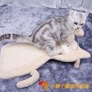 貓玩具貓抓板貓咪寵物玩具小貓架貓抓板磨爪器【小獅子】