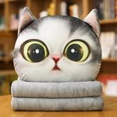 卡通可愛貓咪抱枕被子兩用靠墊珊瑚絨汽車辦公室空調被靠枕毯枕頭