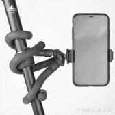 八爪魚三腳架單眼相機微單迷你輕便攜自拍手機直播抖音支架子攝影  科炫數位