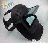 超輕230克 電焊面罩電焊面具氬弧焊平板電焊帽頭戴式面罩 一件免運